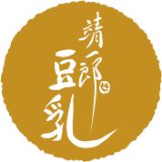 靖一郎豆乳